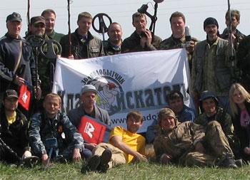 27-28 января 2012 года в городе Санкт-Петербург пройдёт первый международный съезд кладоискателей.